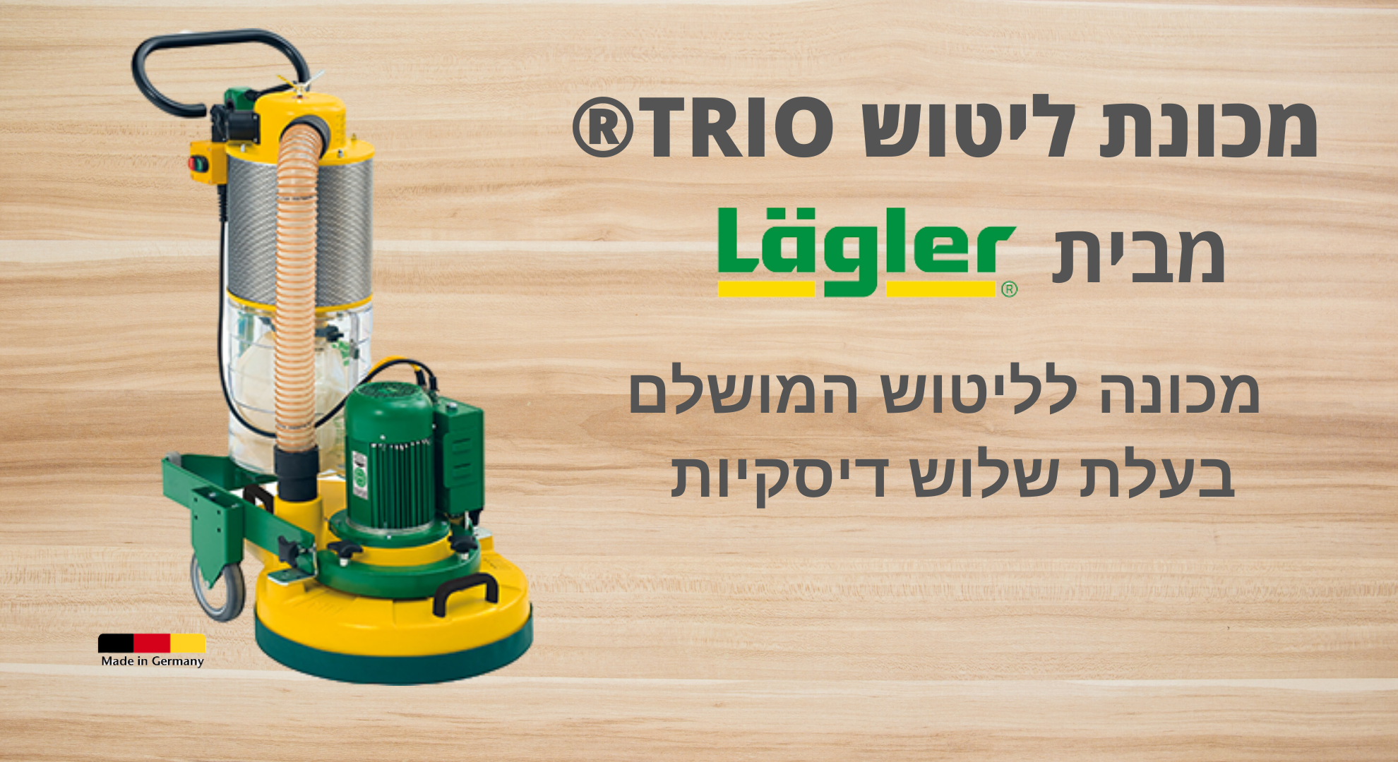 מכונות ליטוש TRIO בעלת שלוש דיסקיות